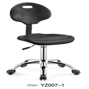 Lab chair