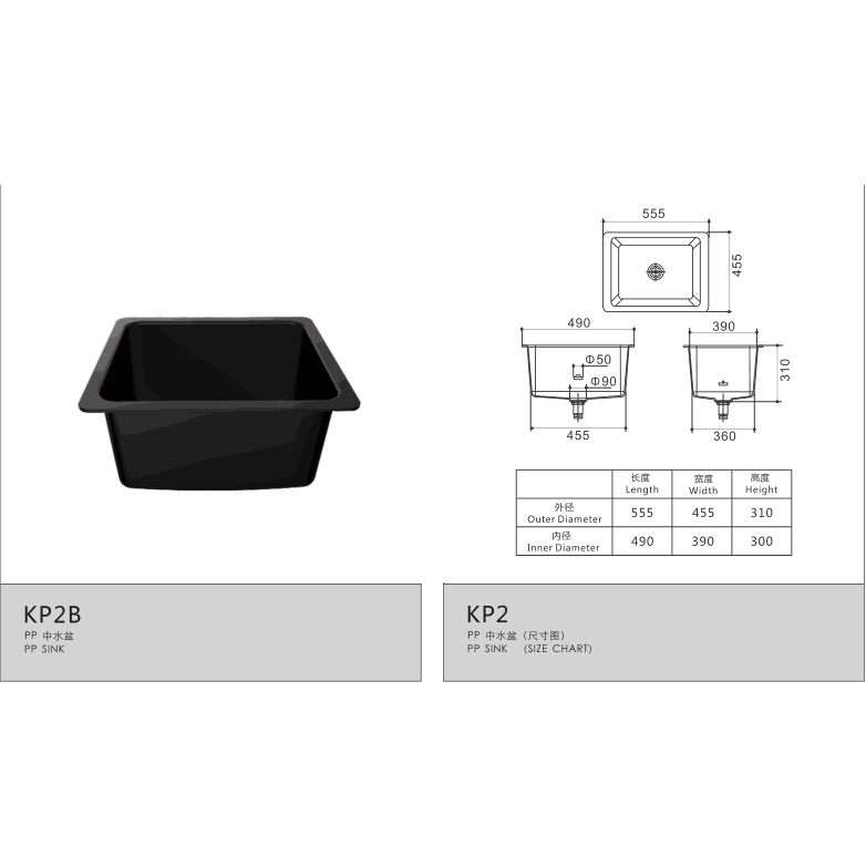 High Quality for Lab Furniture Prices -